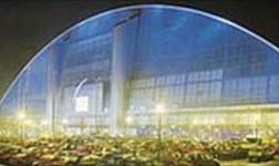 Milton Keynes casino decision deferred again by council