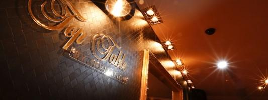 VIP Lounge in Nottingham at The Alea Casino
