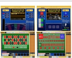 Electronic Gaming Terminals How it All Started