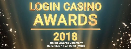 Vote for the best ones together with Login Casino Awards 2018!