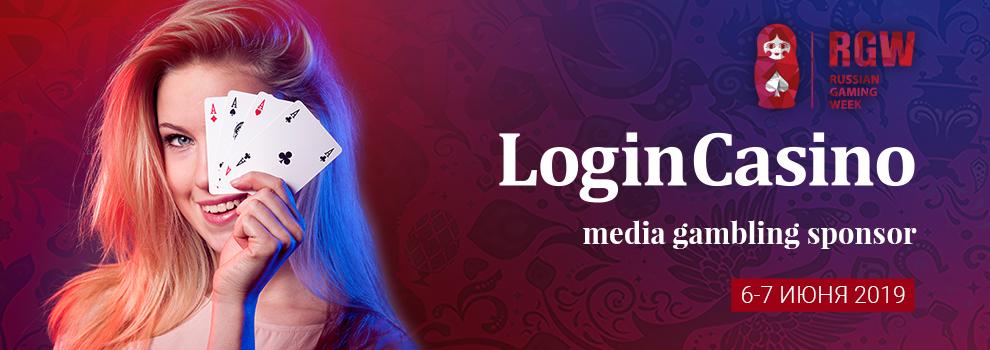 Login Casino – the media gambling sponsor of RGW-2019