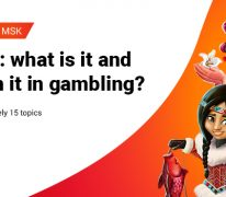 "Login Casino webinar ""Traffic Arbitrage – what is it and how to deal with it in gambling?"""