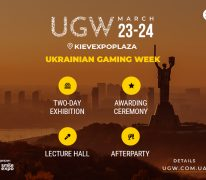 Gambling exhibition Ukrainian Gaming Week 2021: a range of products from exhibiting companies, an up-to-date program and a special offer