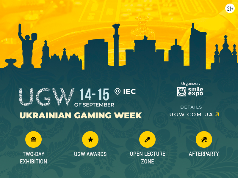 Pekan Gaming Ukraina 2021 Kembali ke IEC: Tanggal dan Program yang Valid